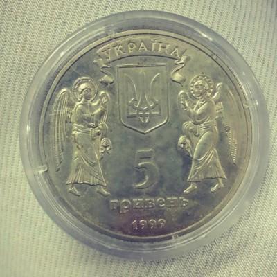 5 гривен 1999 год. Украина. Рождество Христово.