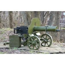 Пулемет Максим, ММГ 1944г. с документами