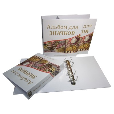 Альбом для значков, 230х270 мм, формат Оптима, без листов