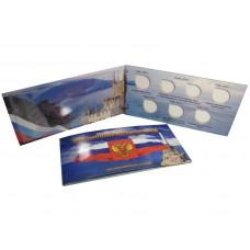 """Буклет на 7 монет """"Крымский полуостров"""" с холдером под банкноту"""