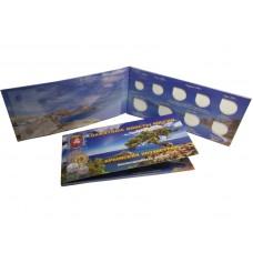 """Буклет на 9 монет и банкноту """"Крымский полуостров"""" (с холдером)"""