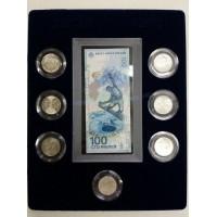 Планшет (222х284х10 мм) для 1 банкноты Сочи-2014 в капсуле и 7 монет Сочи-2014 в капсулах, СИНИЙ