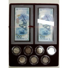 Планшет (222х284х10 мм) для 2 банкнот Сочи-2014 в капсулах и 7 монет Сочи-2014 в капсулах , БОРДОВЫЙ