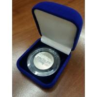 Футляр для одной монеты в капсуле (диаметр 44 мм), размер 55х60х36 мм, синий