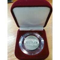 Футляр для одной монеты в капсуле (диаметр 44 мм), размер 55х60х36 мм, бордо