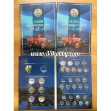 Альбом-планшет для серебряных монет СССР регулярного выпуска 1921-1930 гг. (блистерный)