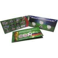 Буклет под 3 монеты России 25 рублей 2018 г., Чемпионат мира по футболу