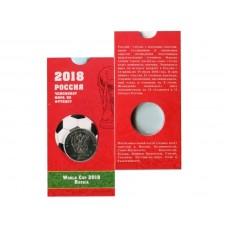 Блистер под монету России 25 рублей 2018 г., Чемпионат мира по футболу (красный).