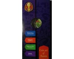 Буклет для 2-х монет России 25 рублей 2018 г., Чемпионат мира по футболу (Фиолетовый).