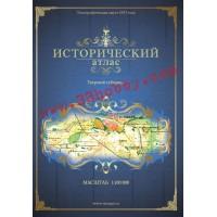 Исторический атлас Тверской губернии. Военно-топографическая карта 1853 года