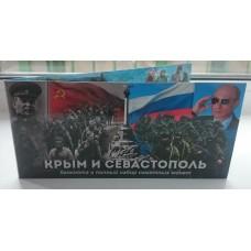 """Альбом """"Крымский полуостров"""" (с холдером под бону) на 9 монет и банкноту."""