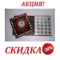 Альбом для монет Памятные 10-ти рублевые монеты России