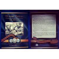 Альбом-планшет на 26 монет 70-летие победы в Великой Отечественной войне 1941-1945 гг.