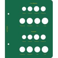 Дополнительный лист № 2 для альбома «Монеты евро регулярного выпуска по странам» (Сан-Марино и Андорры)
