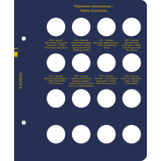 """Лист №3 для альбома «Серия памятных монет США: """"200-летие США"""", """"Путешествие на запад"""", """"200-летие Линкольна"""", """"Коренные американцы""""». Серия «standard»"""