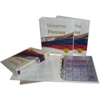 Альбом для монет России, 230х270мм, лист с клапаном