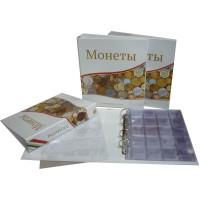 Альбом для современных монет, 230х270мм, лист с клапаном