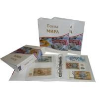 Альбом для банкнот Мира, 10 листов, Оптима
