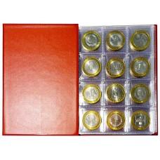 Монетник «Десятка» для монет 110х155 мм, на 96 монеты