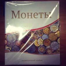 Альбом для 10-ти рублевых монет России, 230х270мм, Optima