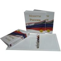 Альбом для монет России, 230х270, без листов