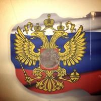 """Набор 1 рубль 2014г. """"Графическое Обозначение Рубля"""" в холдере."""