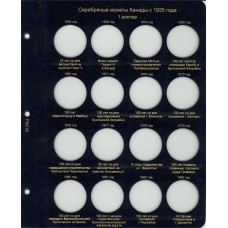 "Набор листов для монет Канады 1 доллар серебро, в серии ""КоллекционерЪ"""