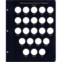 Комплект листов серии памятных монет «Префектуры Японии»