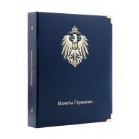 Альбом для монет Германии с 1871 года (8 листов)