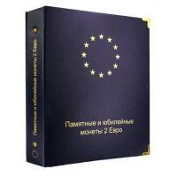 Альбом для памятных и юбилейных монет 2 Евро, 10 листов