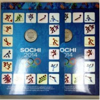 Альбом для монет, посвящённых XXII Олимпийским и XI Паралимпийским зимним играм 2014 года в г. Сочи