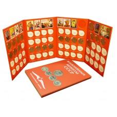Альбом-планшет для юбилейных монет СССР, 1965 - 1991 гг. на 68 ячеек