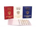 Для 10-рублевых биметаллических монет