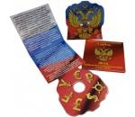 Альбомы для наборов монет СССР и России