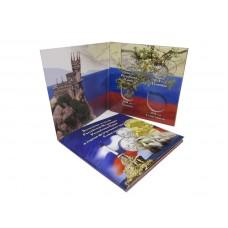 Буклет на 4 монеты 2014 г. (Вхождение в состав РФ Республики Крым  и города федерального значения Севастополя)