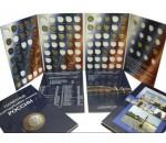 Альбомы для 10 рублевых Биметаллических монет
