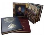 """Альбомы для монет серии """"Отечественная Война 1812 г."""""""