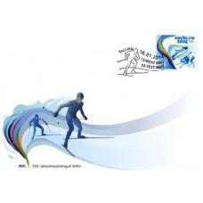 Конверт с маркой Эстонии Сочи 2014 - Зимние Олимпийские игры в Сочи