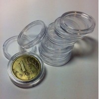 Капсулы для монет Ø 20,5 мм. Производитель: КНР