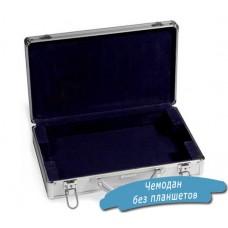 Алюминиевый чемодан CARGO L6 для планшетов (222х333х13 мм)