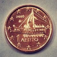 1 евроцент 2010 год. Греция