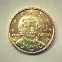 10 евроцентов 2013 год. Греция