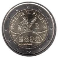 2 евро 2015 год. Италия. ЭКСПО-2015 в Милане.