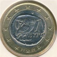1 Евро 2005 год. Греция