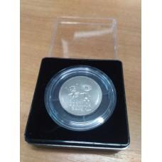 Футляр пластиковый (58х58х22 мм) для одной монеты в капсуле (диаметр 44 мм), чёрно/синий