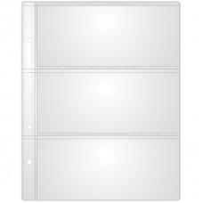 Лист для бон 200х250 мм на 3 боны 180х80 мм, формат Оптима