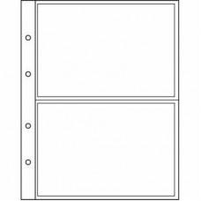 Лист вертикальный для бон, открыток 190х220мм на 2 ячейки 170х105мм  Для альбомов формата Нумис.