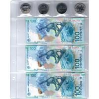 Лист вертикальный для 4-х монет 25 рублей Сочи и 3-х банкнот 100 рублей Сочи, формат Оптима.