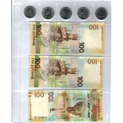 Лист вертикальный для 5-ти монет 5 рублей 2015 Крым и 3-х банкнот 100 рублей Крым, формат Оптима.