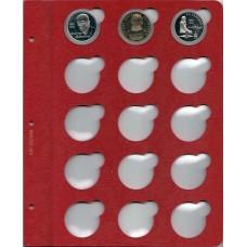 """Лист для монет в капсулах диаметром 37 мм (красный) в серии """"КоллекционерЪ"""""""